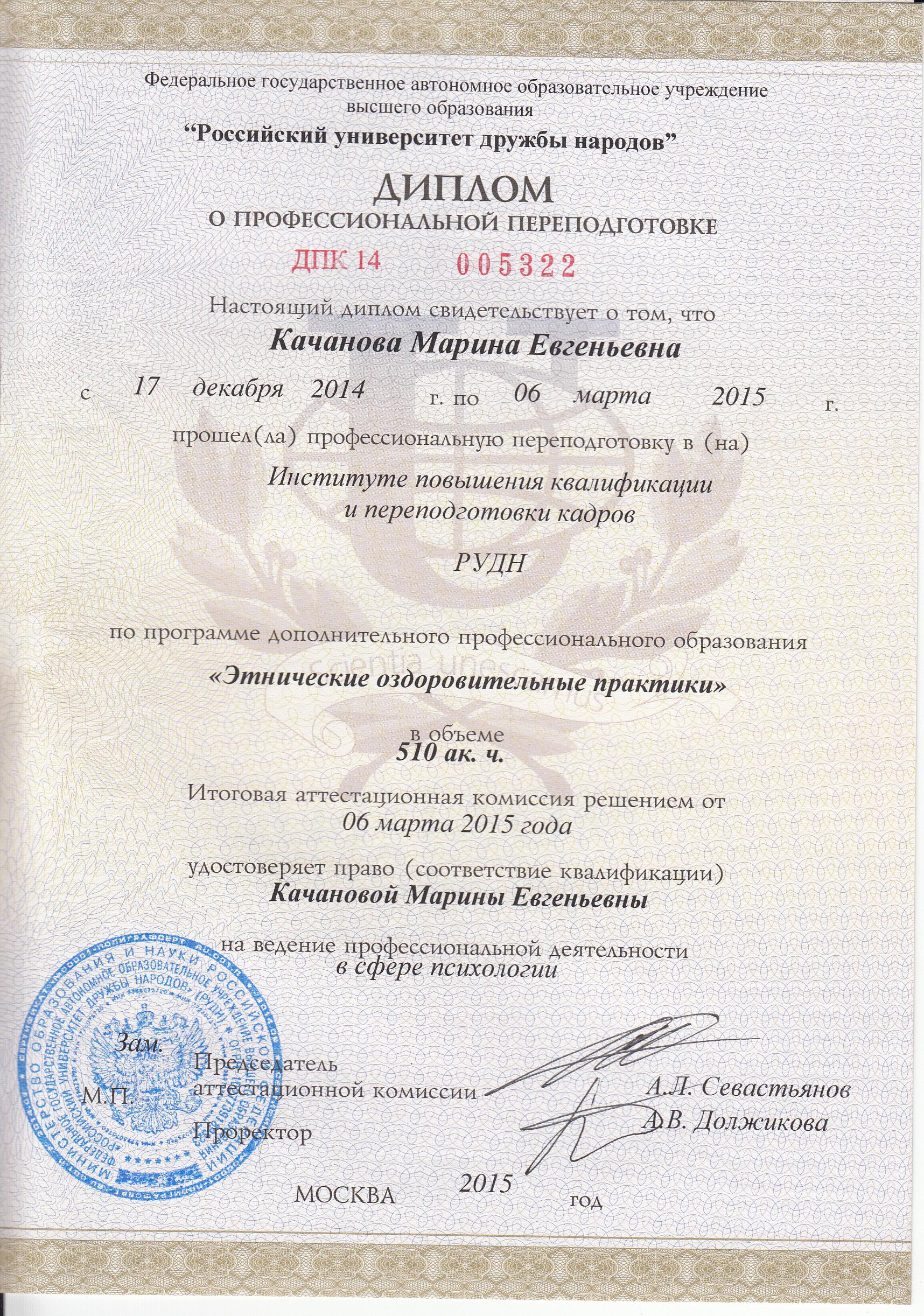 Купить готовый диплом г тольятти в частности например освобождение от купить готовый диплом г тольятти налогов диплом получали греческие солдаты и римские легионеры при завершении