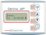 Прибор DeVita AP